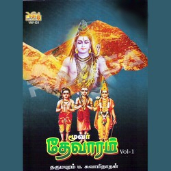 Moover Thevaram - Vol 4 songs