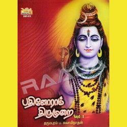 Pathinoram Thirumurai - Vol 1 songs