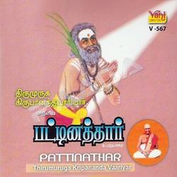 Pattinathar songs