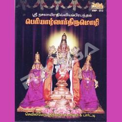 Periyaazhwarthirumozhi