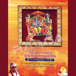 Listen to Sri Thiyagaraja Ramayanam - Part 2 songs from Sri Thiyagaraja Ramayanam