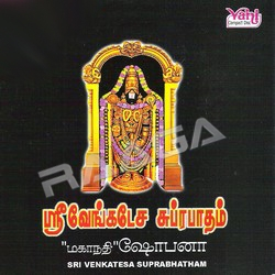 Listen to Padikal songs from Sri Venkatesa Suprabhatahm