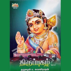 Thirupugazh - Vol 2