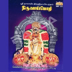 Listen to Sri Ramanujar Noottrandhaadhi songs from Thiruvaimozhi