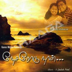 Listen to Belathinal songs from Nesarodu Naan