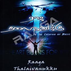 Raaga Thalaivanukku