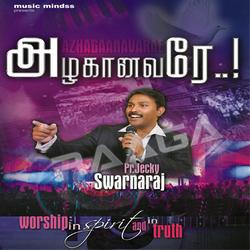 Listen to Singasanathile songs from Azhagaanavare