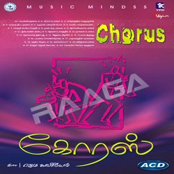 Listen to Sathiya Vedham songs from Chorus