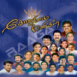 Listen to Eanathullam Eazhunthu songs from Godumai Manigal - Vol 1 (Part 1)
