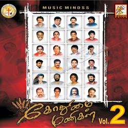 Listen to Kartharale songs from Godumai Manigal - Vol 2 (Part 2)
