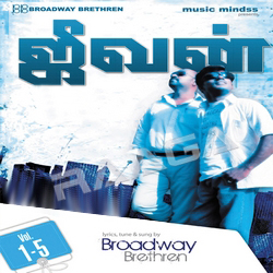 Jeevan - Vol 2 songs