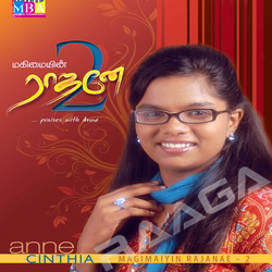 Listen to B Eautifull One songs from Magimaiyin Rajanae