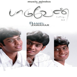 Listen to En Uyire songs from Paaduvean - Vol 1