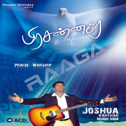 Listen to Jehovah Shamma songs from Prasannare