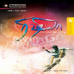 Listen to Ithu Ilamai songs from Rizia - Vol 2