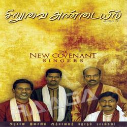 Listen to Avar Arputhamanavar songs from Siluvai Adayalam