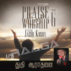 Thuthi Aarathani Jacob Koshy - Vol 6