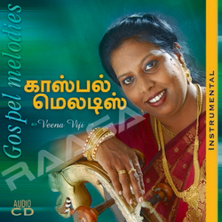 Listen to Thanthanai songs from Gospel Melodies - Vol 3 (Instrumental)