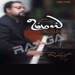 Listen to Oruvarum songs from Ummal Koodum