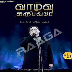 Listen to Seyon Seyon songs from Vaazhu Tharubavarae - Vol 2