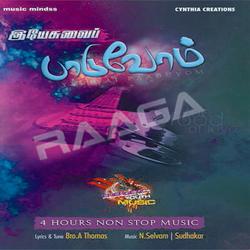 osana paduvom tamil songs download