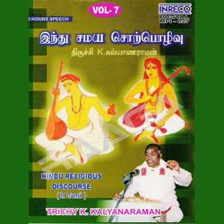 Hindu Religious Discourse - Bhajanai Sampiradayam songs