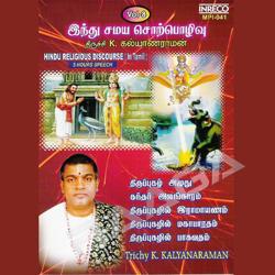 Hindu Religious Discourse - Thiruppugazhil Mahabharatham songs