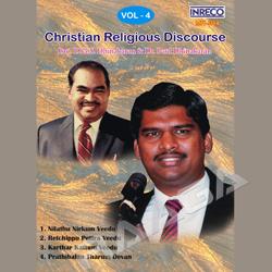Listen to Karthar Kattum Veedu songs from Christian Religious Discourse - Karthar Kattum Veedu