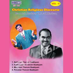 Listen to Porumai Tharum Baakiyam songs from Christian Religious Discourse - Porumai Tharum Baakiyam