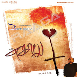 Listen to Ennil Adanga songs from Agape
