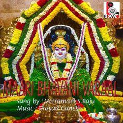 Maari Bhavani Varaal songs
