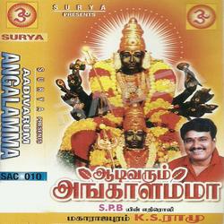 Aadivarum Angalamma songs