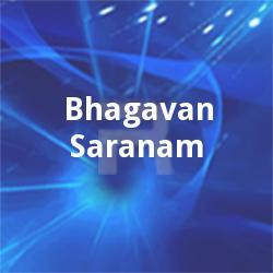 Listen to Sabari Malai Aandavaney songs from Bhagavan Saranam