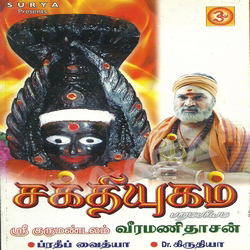 Sakthi Yugam songs