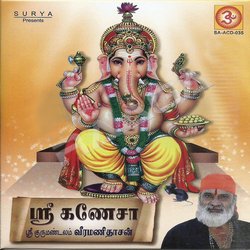 Listen to Pillaiyar Suzhi Pottu songs from Sri Ganesa
