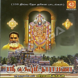 Sri Lakshmi Narayana songs