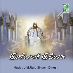 Listen to Annaimariyin songs from Iniyavar Yesu