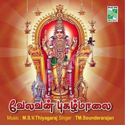 Listen to Arupadai Kondavan songs from Velavan Pugazhmalai