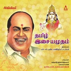 Tamil Isai Amudam songs