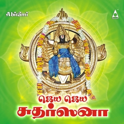 Listen to Ayudangalin songs from Jaya Jaya Sudarsana