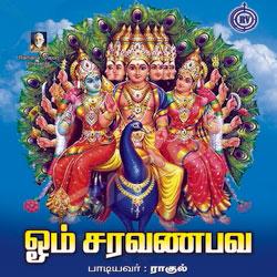 Om Saravanabava songs