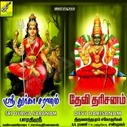 Sri Durga Saranam, Devi Dharisanam songs