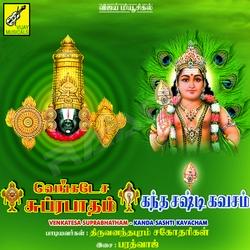 Venkatesa Suprabhatham - Kanda Sashti Kavacham songs