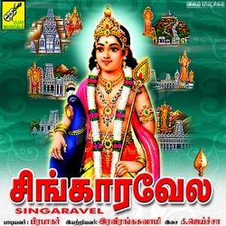 Singaravel - Murugan Pugazh Malai songs