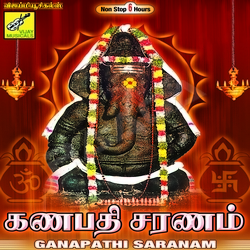 Ganapathi Saranam songs