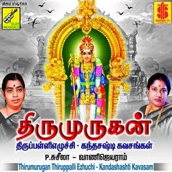 Thirumurugan Thiruppalli Ezhuchi - Kantha Sasti Kavasangal