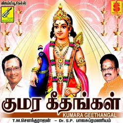 Listen to Thenaruvi Kundradum songs from Kumara Geethangal