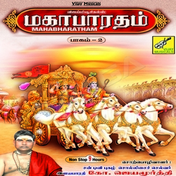 Mahabharatham - Part 2 songs