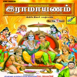 Ramayanam - Part 1 songs