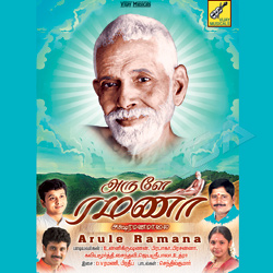 Arule Ramana songs